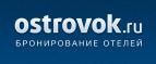 Лого Ostrovok