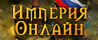 Imperia online old