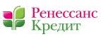 Ренессанс Кредит UA CPS
