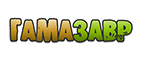 Лого Gamazavr