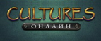 Cultures Online - Разделение прибыли