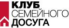 Bookclub UA