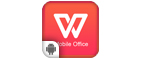 WPS Office [Android, non-incent, All geo]