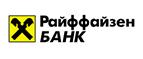 Райффайзен Банк РКО [CPS] RU