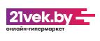 Партнёрская программа 21vek.by
