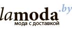 Партнёрская программа Lamoda BY