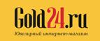 Gold RU