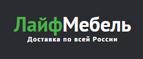 Лого лайфмебель