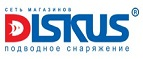 Лого Diskus
