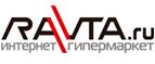 Лого Ravta