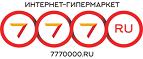 7770000.ru
