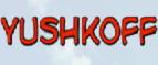Yushkoff.com