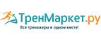 trenmarket.ru