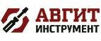 Avgit-tools