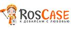 Ros Case