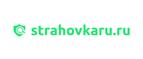 ВЗР Strahovka CIS CPS