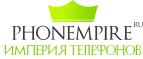 Phonempire