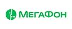 МегаФон logo