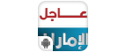 Ajil App [Android, incent, UAE]