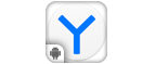 Yandex Browser Lite [Android,non-incent,BY,KZ]
