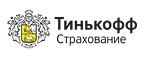 Тинькофф Страхование [CPS] RU  logo