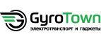 Gyrotown RU