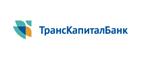 Транскапиталбанк [CPS] RU