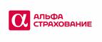 Альфа Страхование [CPS] RU  logo