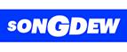Songdew (CPV)