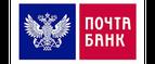 Почта Банк RU CPS