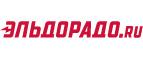 Эльдорадо RU logo
