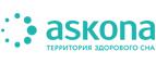 Аskona