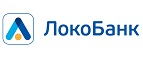 Локобанк РКО [CPS] RU  logo