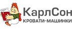 carlson24.ru
