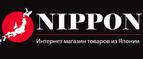Nippononline
