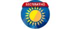 Новости Казахстана NUR [CPI, Android] KZ