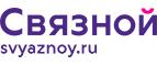 Связной RU logo