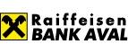 Raiffeisen BANK AVAL [CPL, API] UA