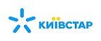 Kyivstar [CPS] UA