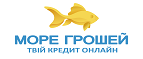МОРЕ ГРОШЕЙ [CPL, CPS] UA