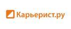 Карьерист.ру