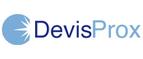 DevisProx [CPL] FR