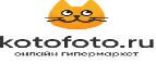 Kotofoto. Скидка 10% на товары из категории Канцтовары