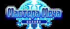 Мастера Меча Онлайн 2 [SOI] RU + CIS logo
