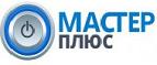 Master-Plus UA