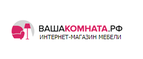 ВашаКомната (yourroom)