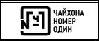 Чайхона