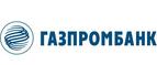 Газпромбанк Потребительский Кредит [CPL] RU