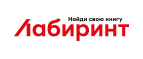 Лабиринт logo