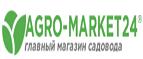 Agromarket24 RU
